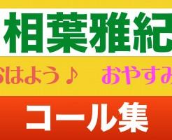 渋谷の「一番搾りガーデン(東京店)」に行ってきました♪ 嵐の一番搾り新CMが店内で流れていてウキウキ♡