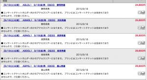 スクリーンショット 2015-08-17 20.39.02