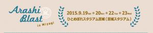 スクリーンショット 2015-08-13 23.04.57