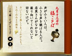 スクリーンショット 2015-09-13 23.32.55
