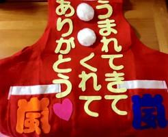 arasi-ouen-messege