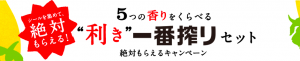 スクリーンショット 2015-09-15 20.41.17