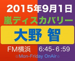 FREESTYLE2大阪個展は更に見どころいっぱいの予感♡ 新しい作品は一体どんな作品が展示されるのでしょうか?