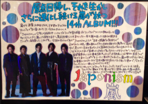 Japo1020-14