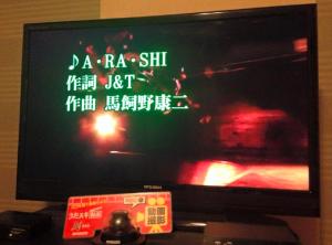 arashi-arashi