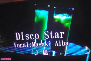 arashi-disco star