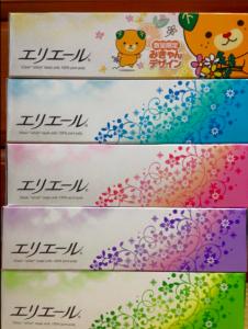 エリエールティシュー嵐カラー01 2015-11-14 19.21.08
