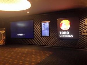 toho-cinema01