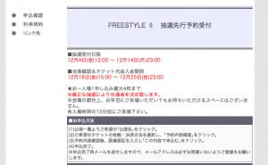 スクリーンショット 2015-12-18 19.51.32