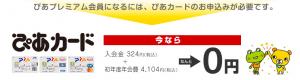 スクリーンショット 2015-12-01 1.19.55