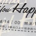 sapporo-ticket